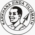 Karkhana Zinda Tilismath