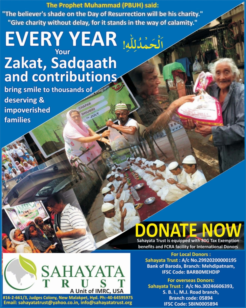 Charity Ads India