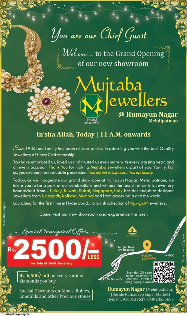 Best Jewellery Ads Mujtabad Inauguration Advertisement