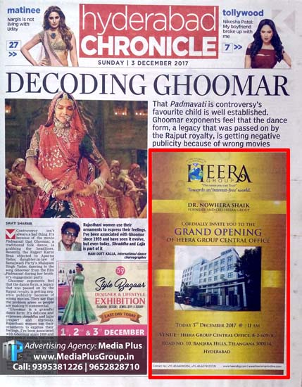 Deccan Chronicle ads of Heera Group. The ad was published in Deccan Chronicle, South India's leading English daily