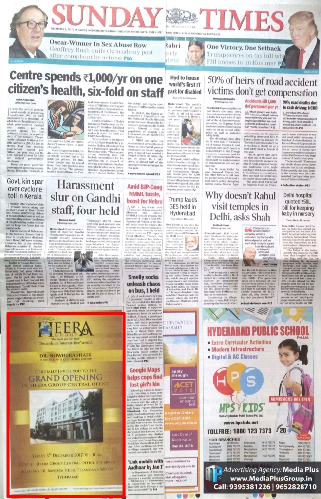 Times of India newspaper ads of Heera Group. Heera Group Corporate Ad published on the front page jacket in The Times of India English Daily newspaper's main edition. The Times of India is among the leading English daily newspapers of India
