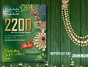 Jewellery ads in Newsppapers by Media Plus for Mujtaba Jewellers